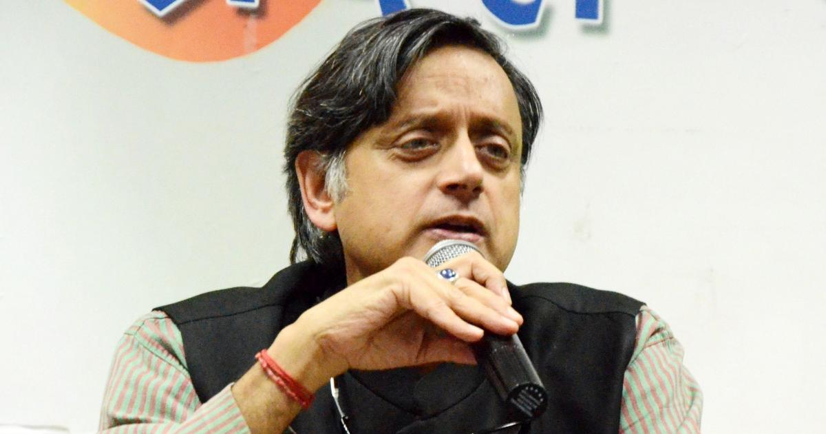 After Shashi Tharoor's 'Hindu Pakistan' remark, Congress urges its leaders to pick words responsibly