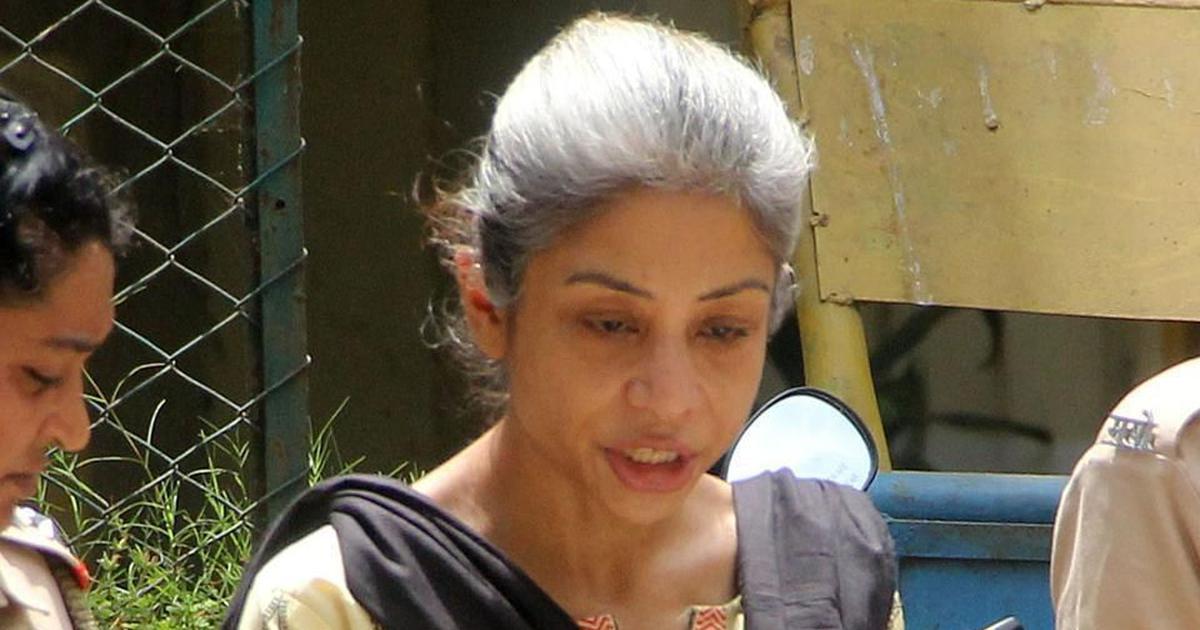 Sheena Bora murder case: Witness tells court he saw Indrani Mukerjea, two others near crime spot