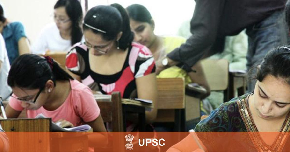 UPSC Civil Services Preliminary 2018 results declared, check at upsconline.nic.in
