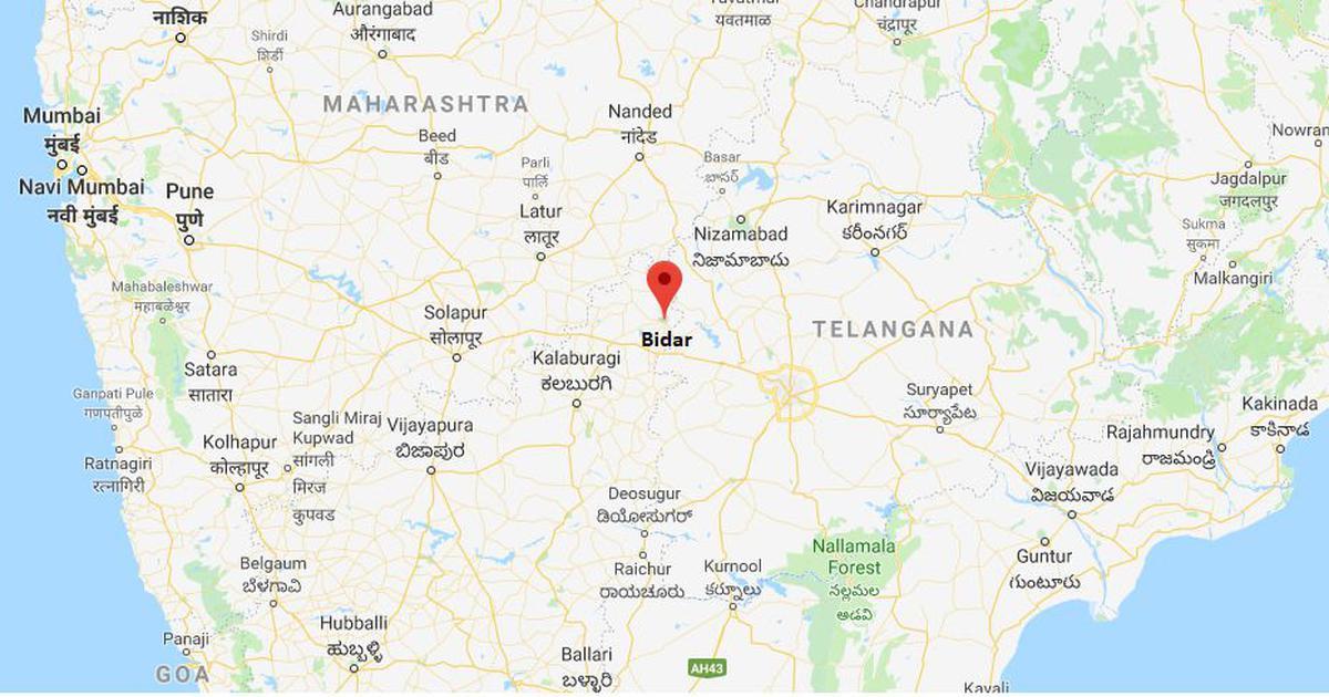 Karnataka lynching: Police arrest around 30, including WhatsApp group owner