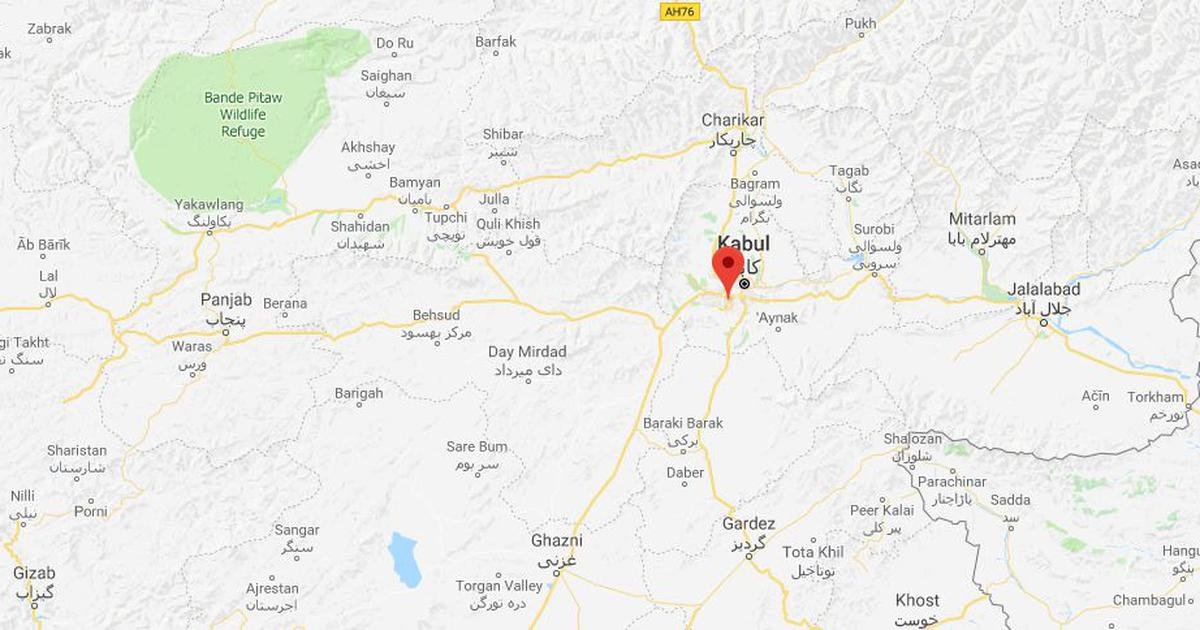 Afghanistan: At least six killed in explosion outside rural ministry's office in Kabul