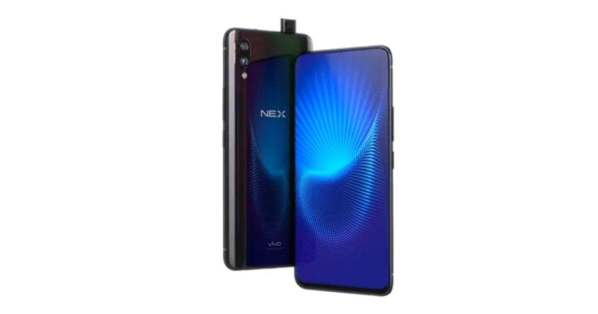 Vivo Nex India launch set for July 19; know India price, early access pre-order discount offers