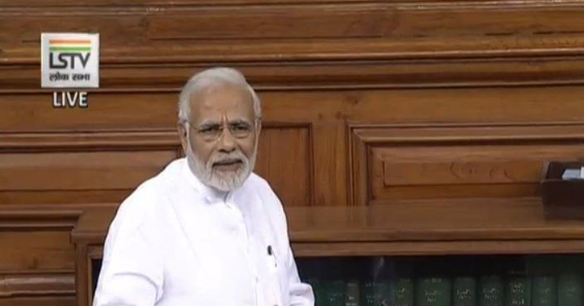 No-confidence motion is 'a forced test of the Congress allies', says Narendra Modi in Lok Sabha