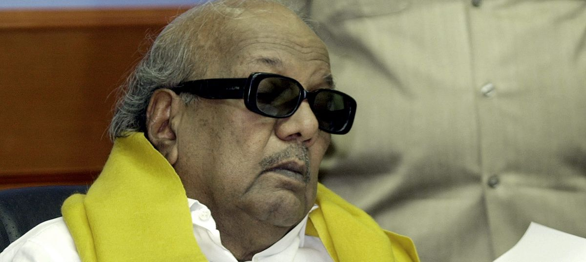 Tamil Nadu: Slight decline in DMK President M Karunanidhi's health, say doctors