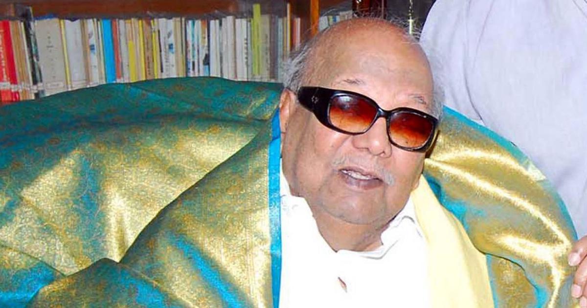 DMK President Karunanidhi dies at 94