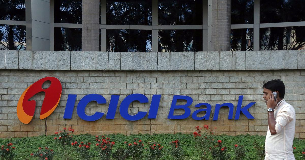ICICI Bank posts net loss of Rs 120 crore in first quarter
