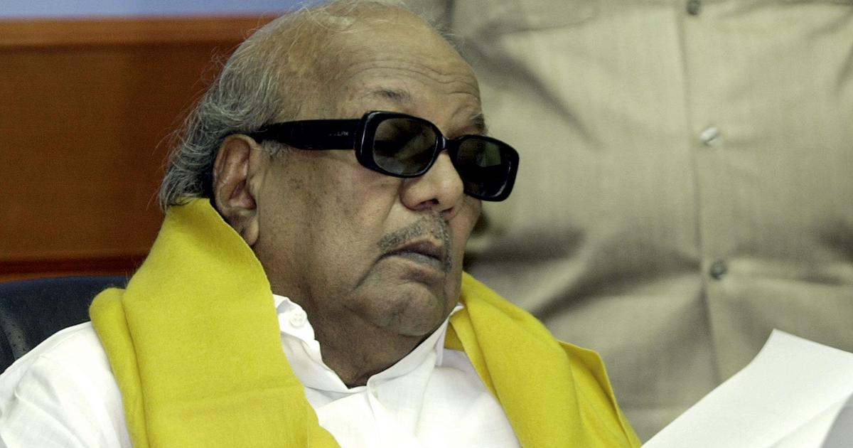 Chennai: DMK chief M Karunanidhi continues to remain stable, says Kauvery Hospital