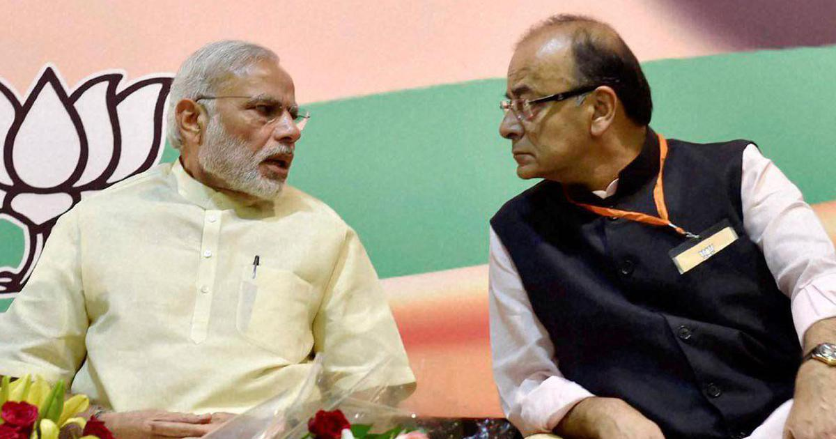What does the withdrawal of the FRDI Bill say about trust in the Modi government?