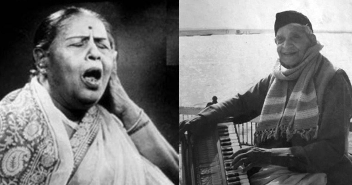 Listen: Mahadev Prasad Mishra and Siddheshwari Devi perform dadra compositions set to Dadra taal