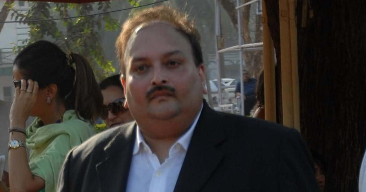 PNB scam: SEBI denies it received requests from Antigua for information on Mehul Choksi