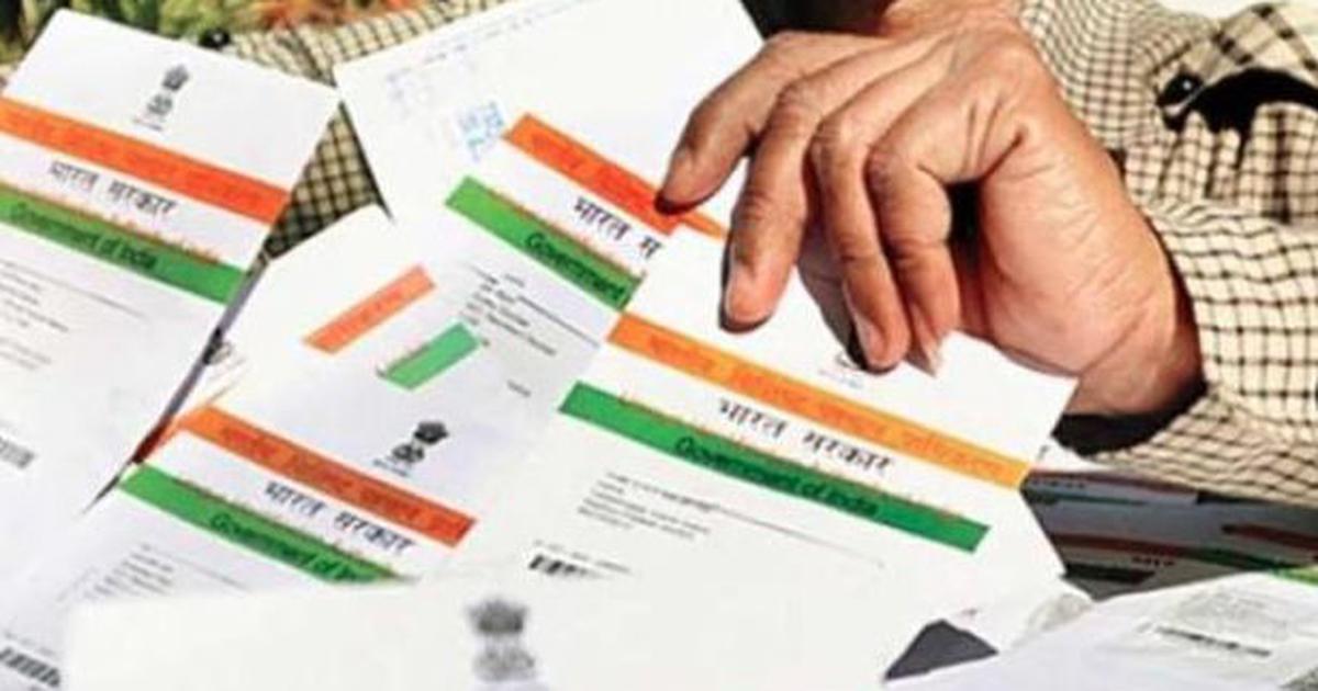 'Vested interests misused Google's mistake to spread rumours against Aadhaar,' says UIDAI