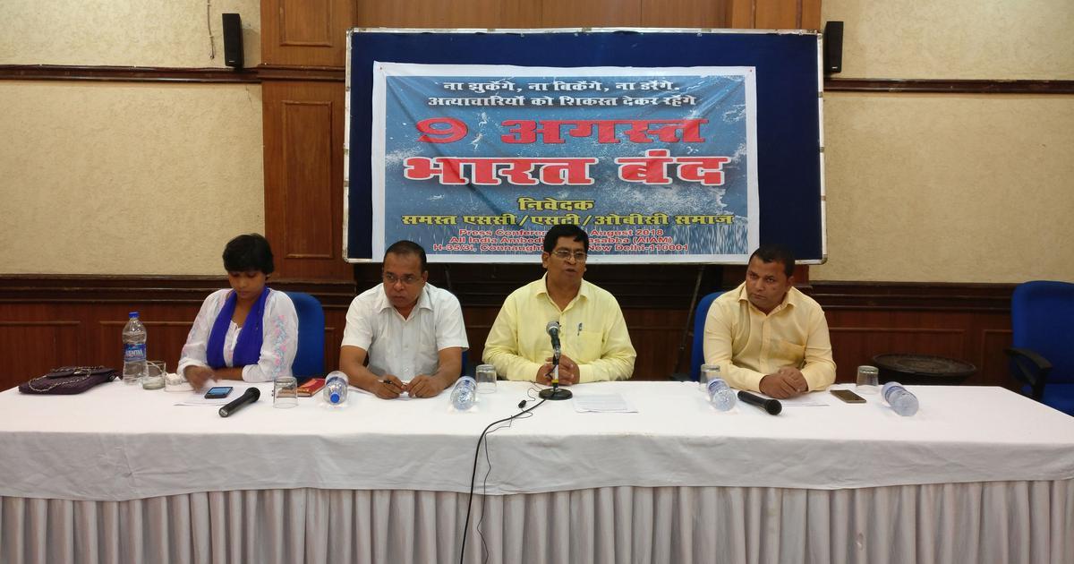 Dalit outfits call off nationwide shutdown as Lok Sabha has passed SC/ST amendment bill
