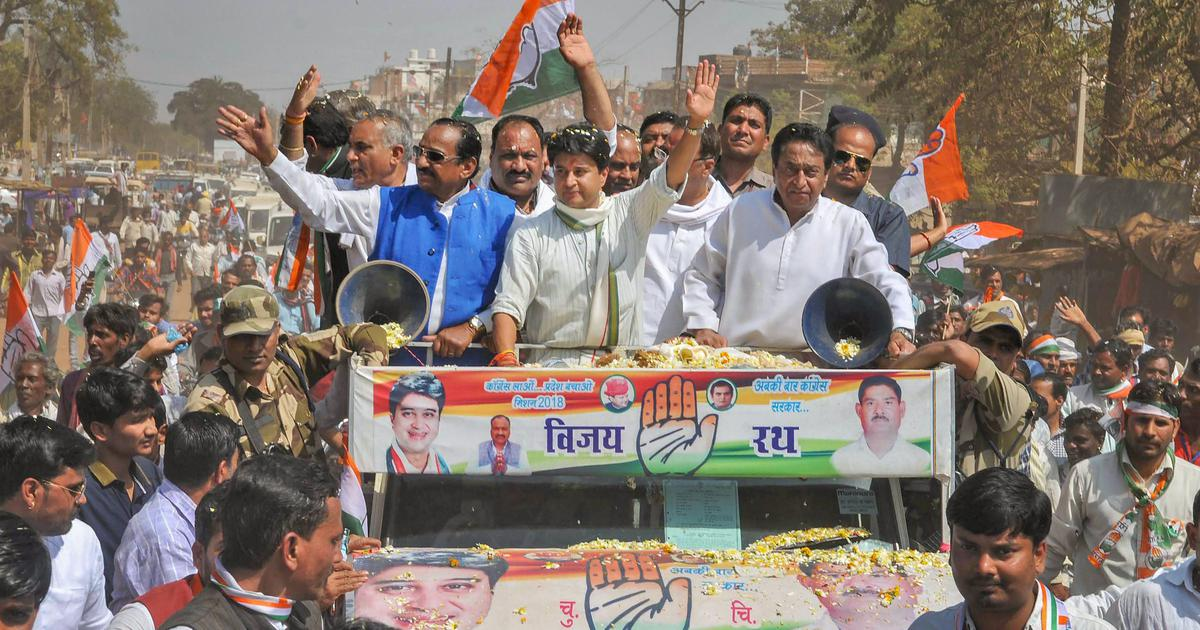 Opinion polls give Congress a clear majority in Madhya Pradesh – but they don't tell the whole story