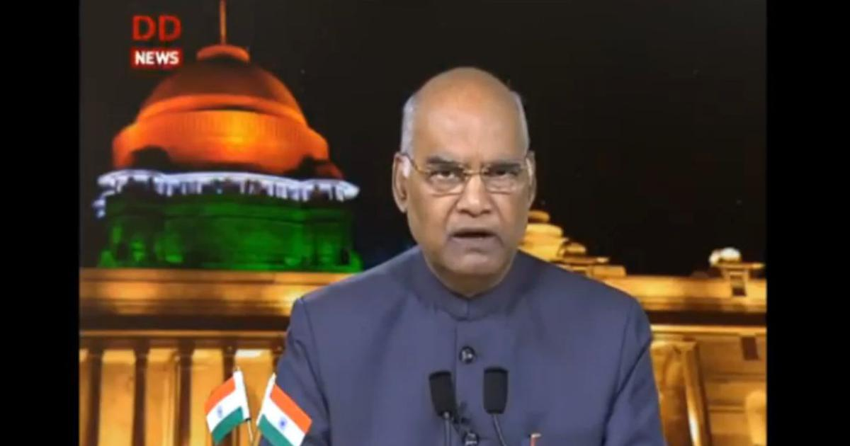 'Let contentious matters and extraneous debates not distract us', says President Ram Nath Kovind