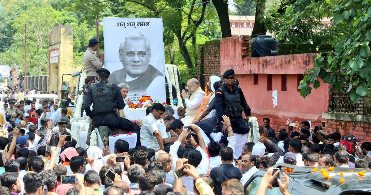 Former PM Atal Bihari Vajpayee's ashes immersed in Ganga in Haridwar