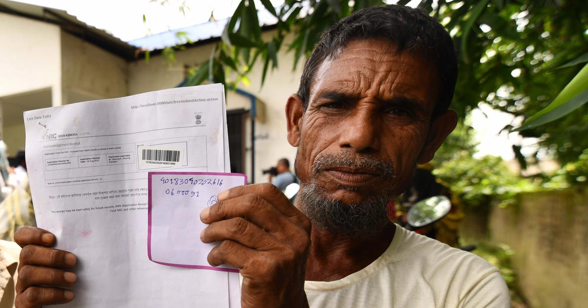 The Daily Fix: Compulsory biometrics in Assam's NRC would be a grave violation of human rights