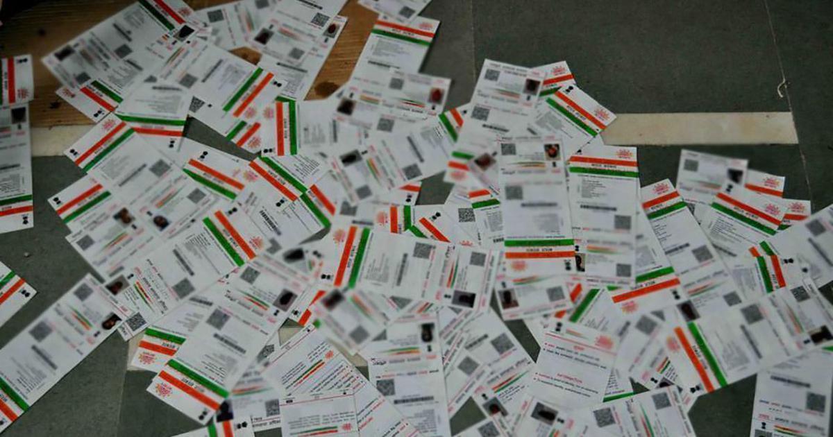 UIDAI warns citizens against sharing Aadhaar number in public