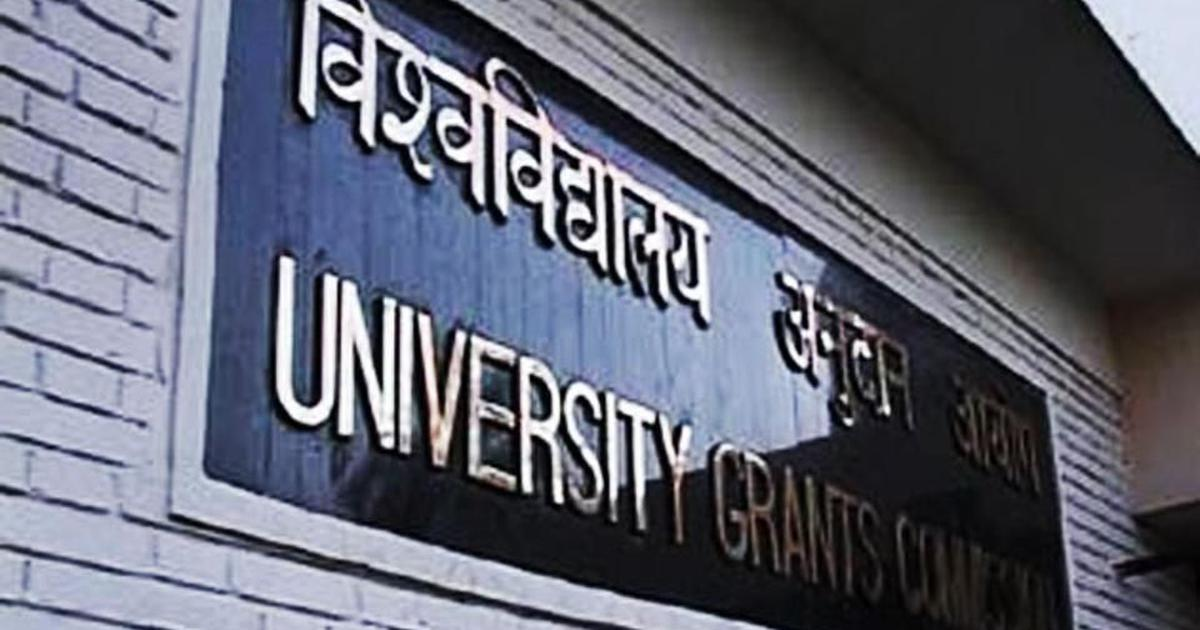 University Grants Commission directs varsities, colleges to ban sale of junk food on campuses