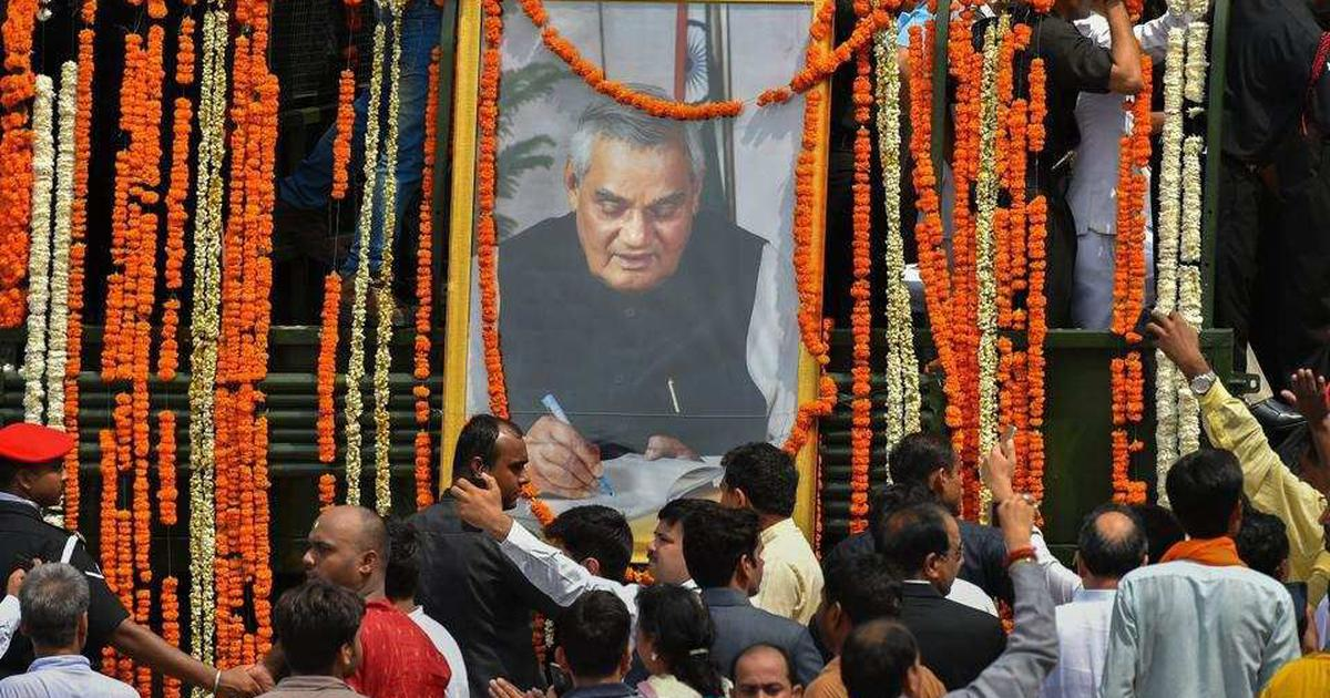 Maharashtra corporator sent to jail days after he opposed condolence motion for Vajpayee