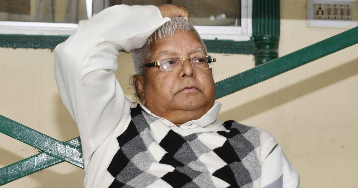 Jharkhand High Court rejects Lalu Yadav's plea to extend bail, orders him to surrender by August 30
