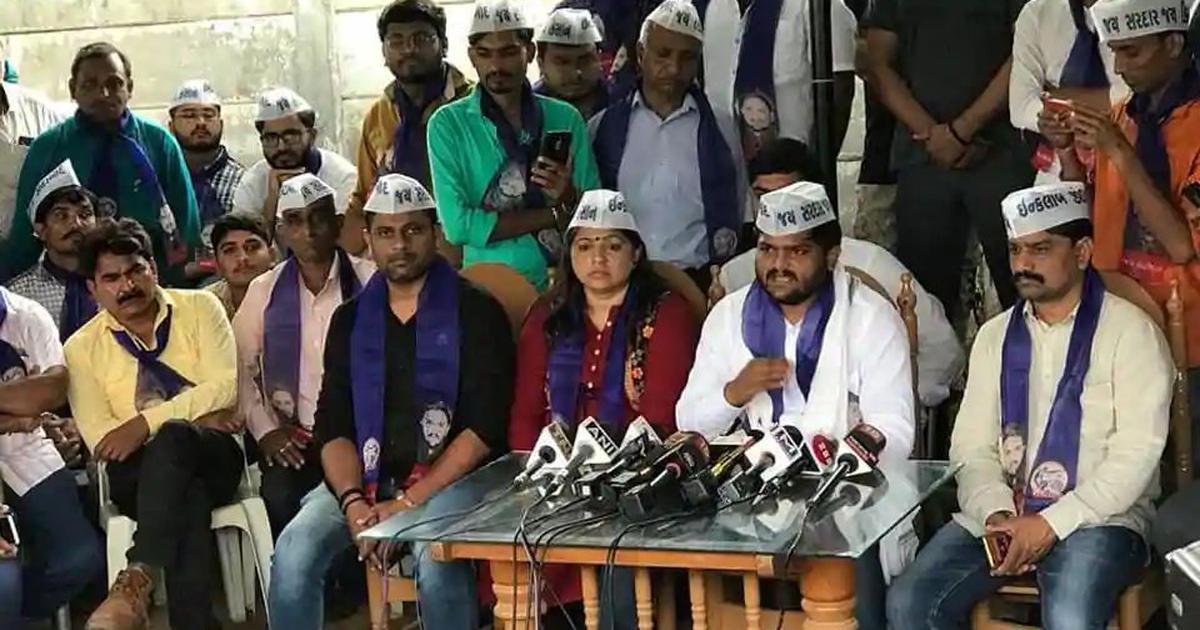Gujarat: Hardik Patel begins indefinite fast, accuses police of detaining thousands of  supporters