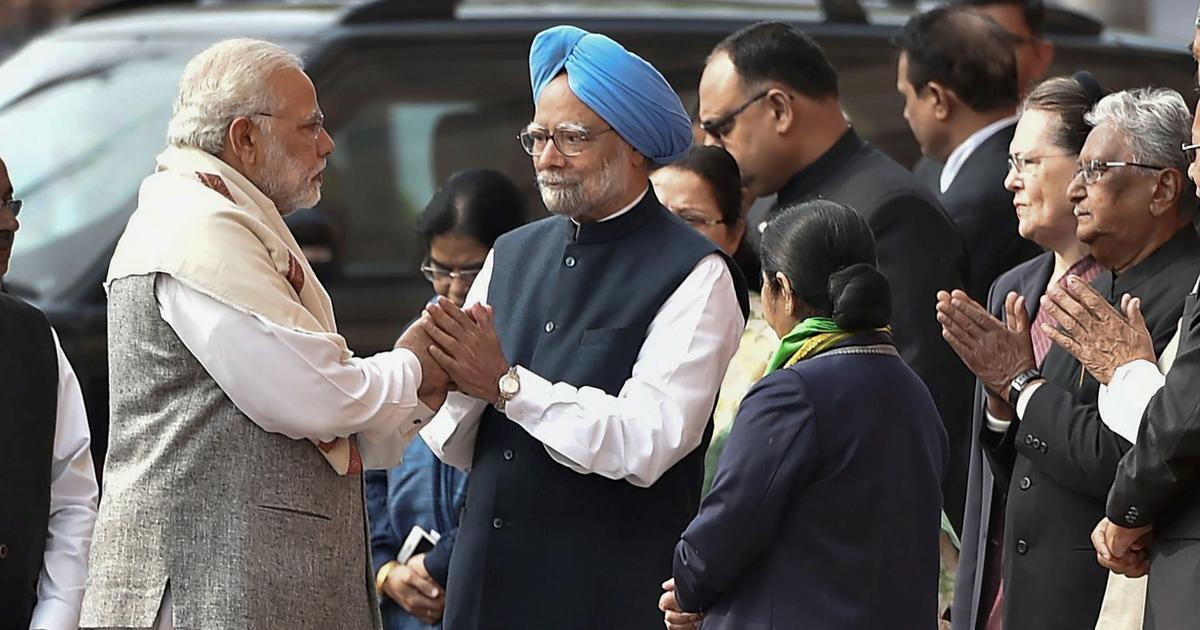 'Respect history, heritage': Manmohan Singh asks Modi to keep Teen Murti complex dedicated to Nehru
