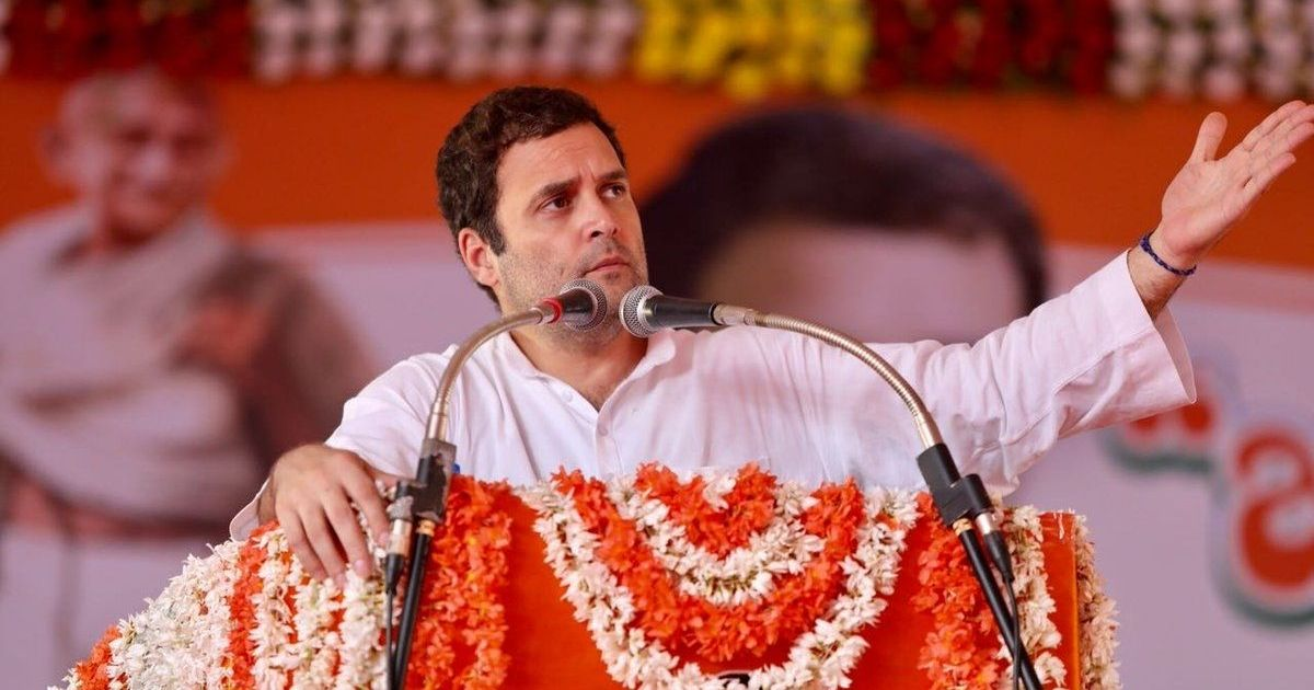 Ahmedabad Cooperative Bank files defamation complaint against Rahul Gandhi for note ban allegations