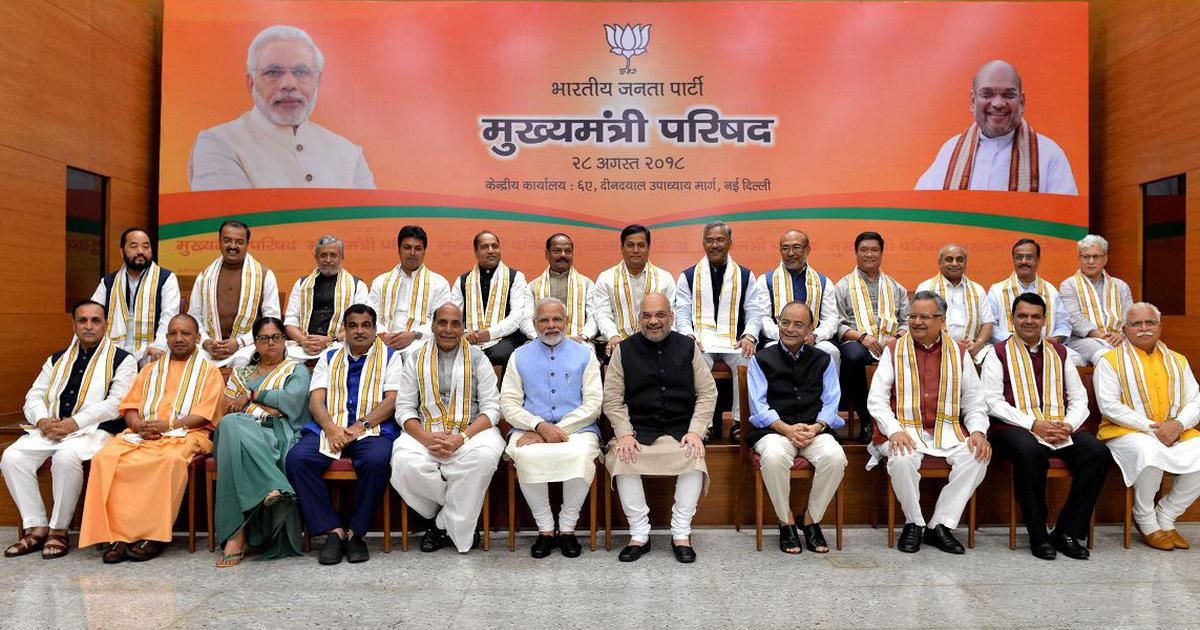 Narendra Modi and Amit Shah meet BJP CMs to discuss strategy for Assembly and Lok Sabha elections