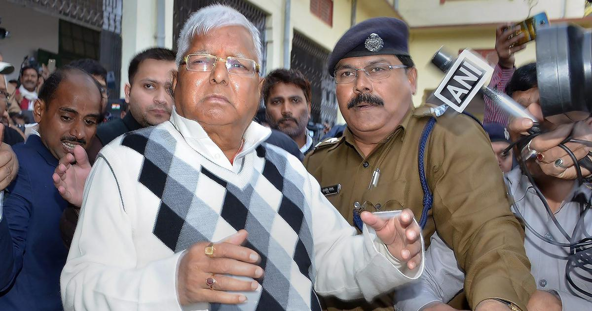 Lalu Prasad Yadav surrenders before special court after his bail expires