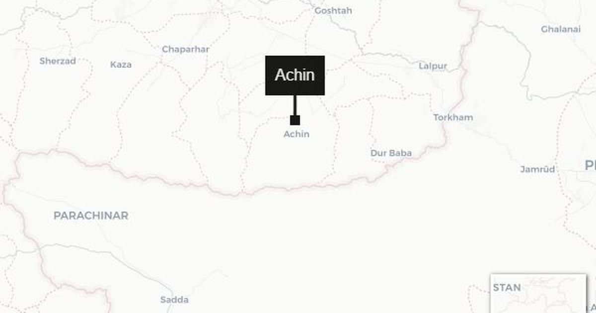 Afghanistan: Five border police officials killed in Nangarhar explosion