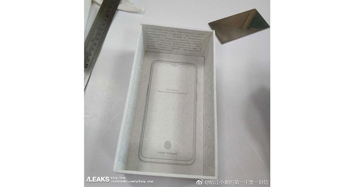 OnePlus 6T retail box spotted, to feature waterdrop notch