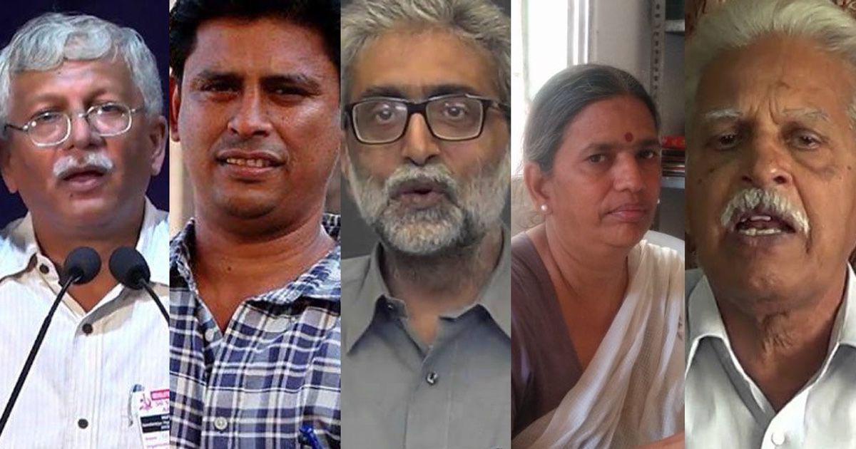 'No business casting aspersions on SC': Judges criticise police, extend house arrest of activists
