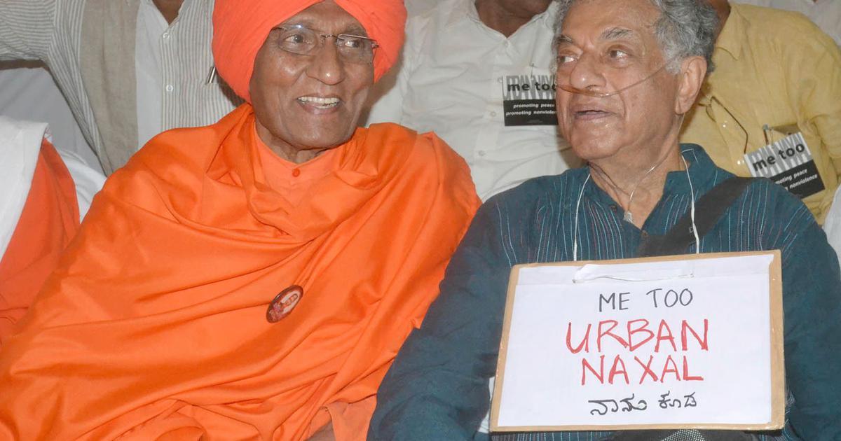 Karnataka: Lawyer files complaint against Girish Karnad for wearing 'Me Too Urban Naxal' sign