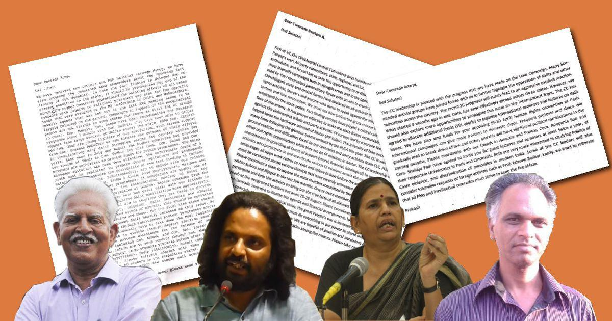 13 letters leaked by Pune police show why it's hard to believe claims about a Maoist conspiracy