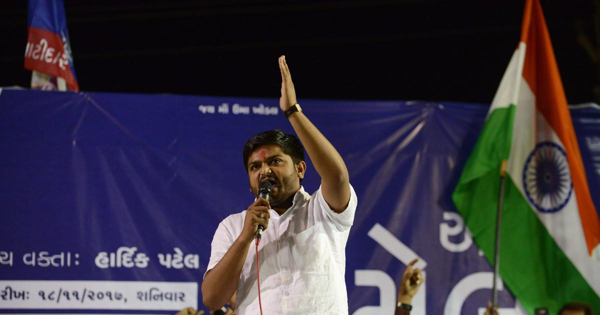 Gujarat: Hardik Patel discharged from hospital but hunger strike continues