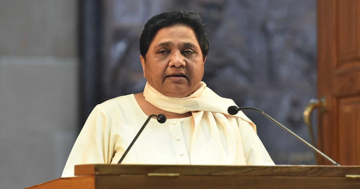 Fuel prices: Mayawati says both BJP, Congress have pursued 'anti-people policies'