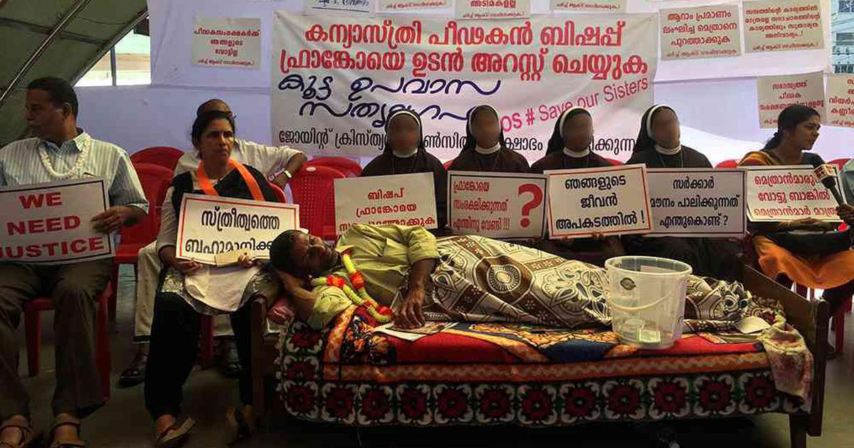 'We have lost faith in the Vatican': Kerala nuns vow to protest till rape accused bishop is arrested