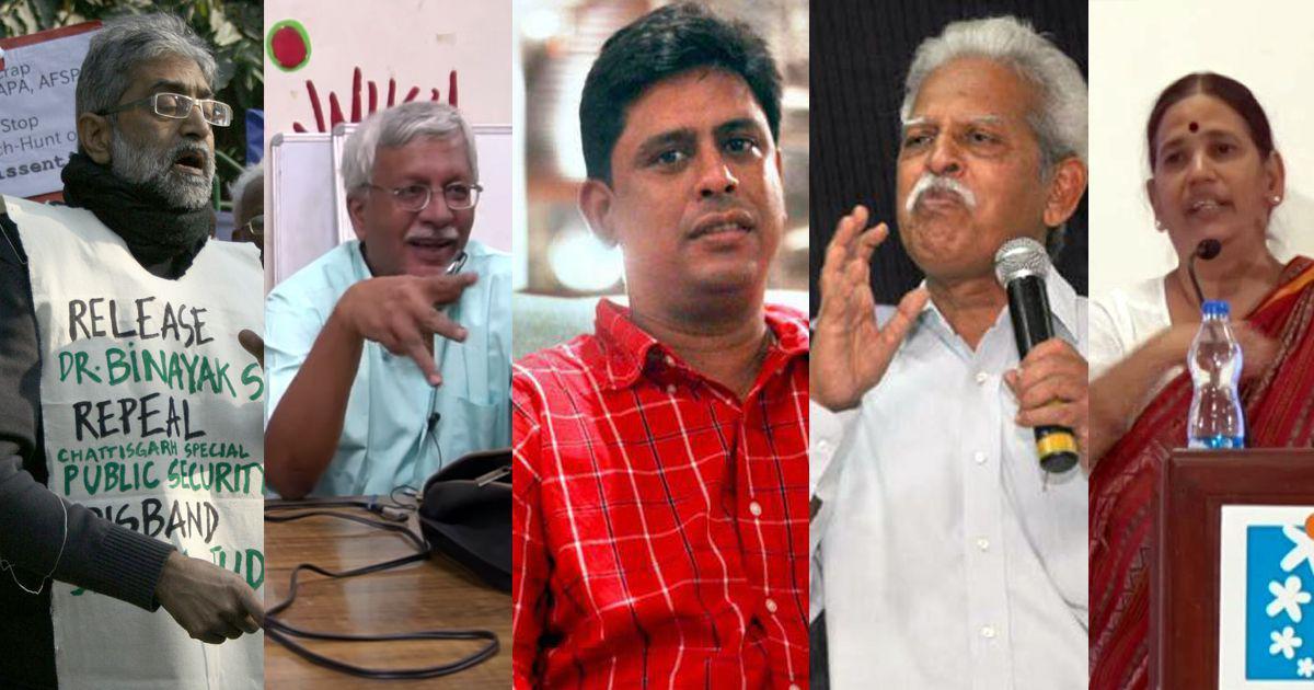 Bhima Koregaon: Supreme Court adjourns case to Monday, five activists to remain under house arrest