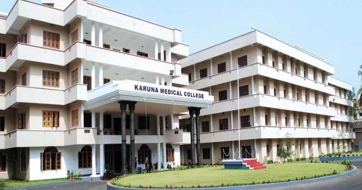 Supreme Court scraps Kerala ordinance regularising admissions of 180 MBBS students