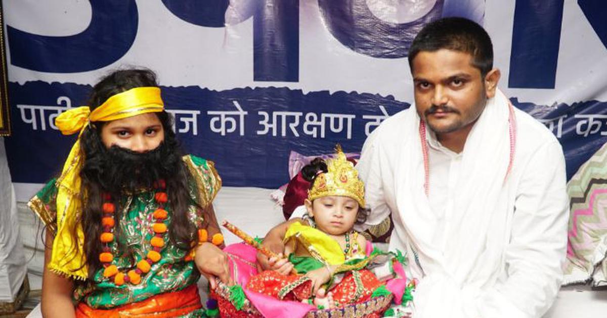 Hardik Patel ends hunger strike on 19th day