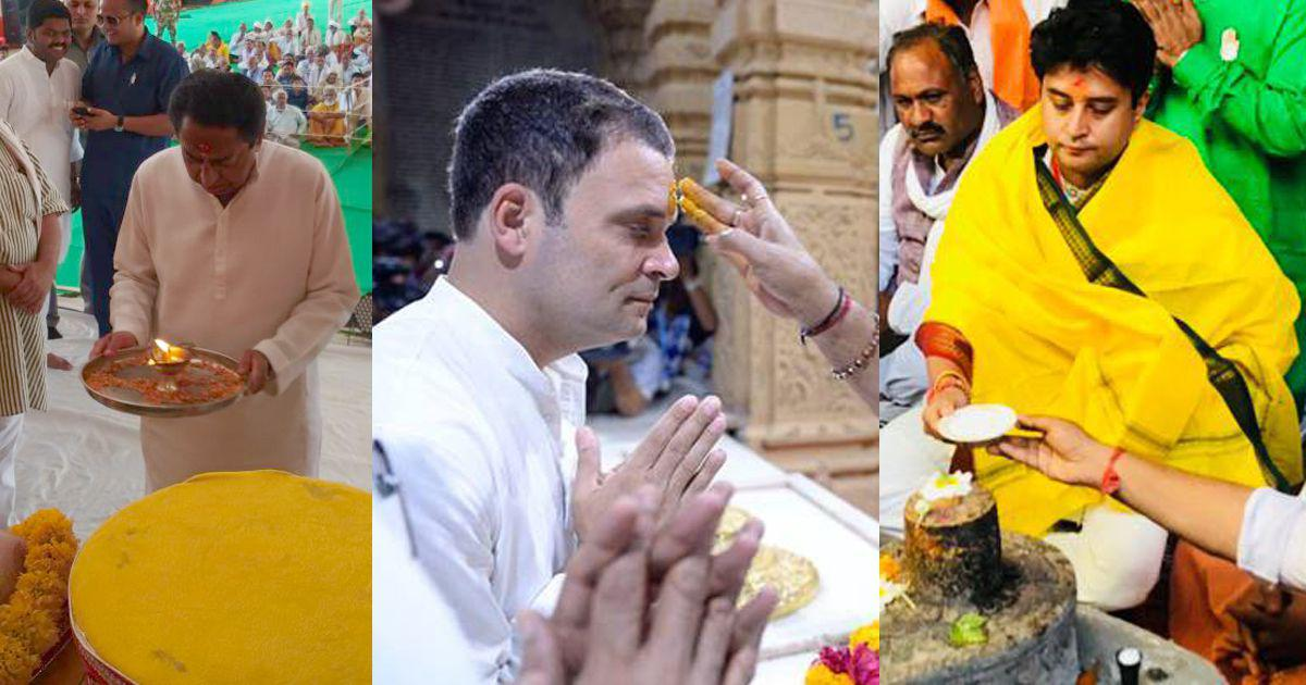 The Daily Fix: In Madhya Pradesh, the Congress is turning a pale shade of saffron