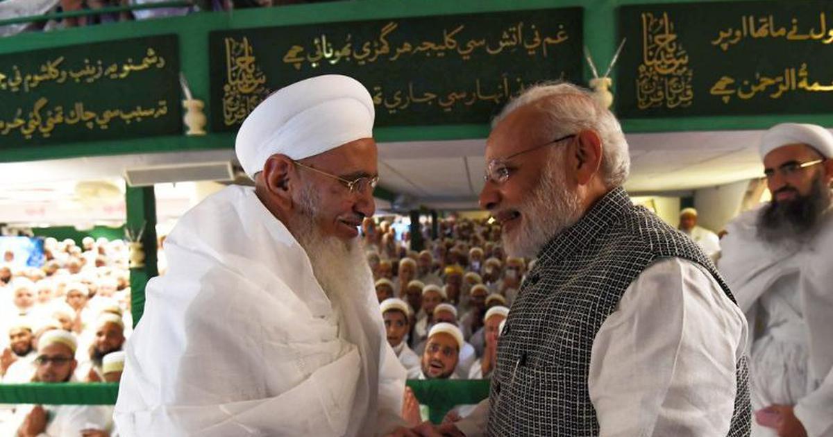 Narendra Modi praises Dawoodi Bohra community at event at Saifee mosque in Indore