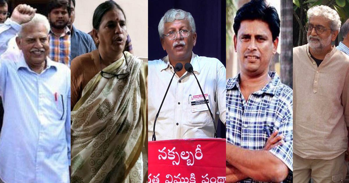 Bhima Koregaon case: Supreme Court reserves verdict on petition against arrest of activists