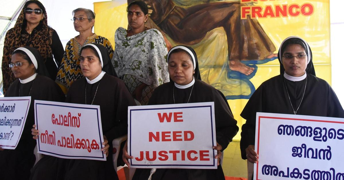 Kerala nun rape case: Vatican accepts bishop's request to temporarily step down from duties