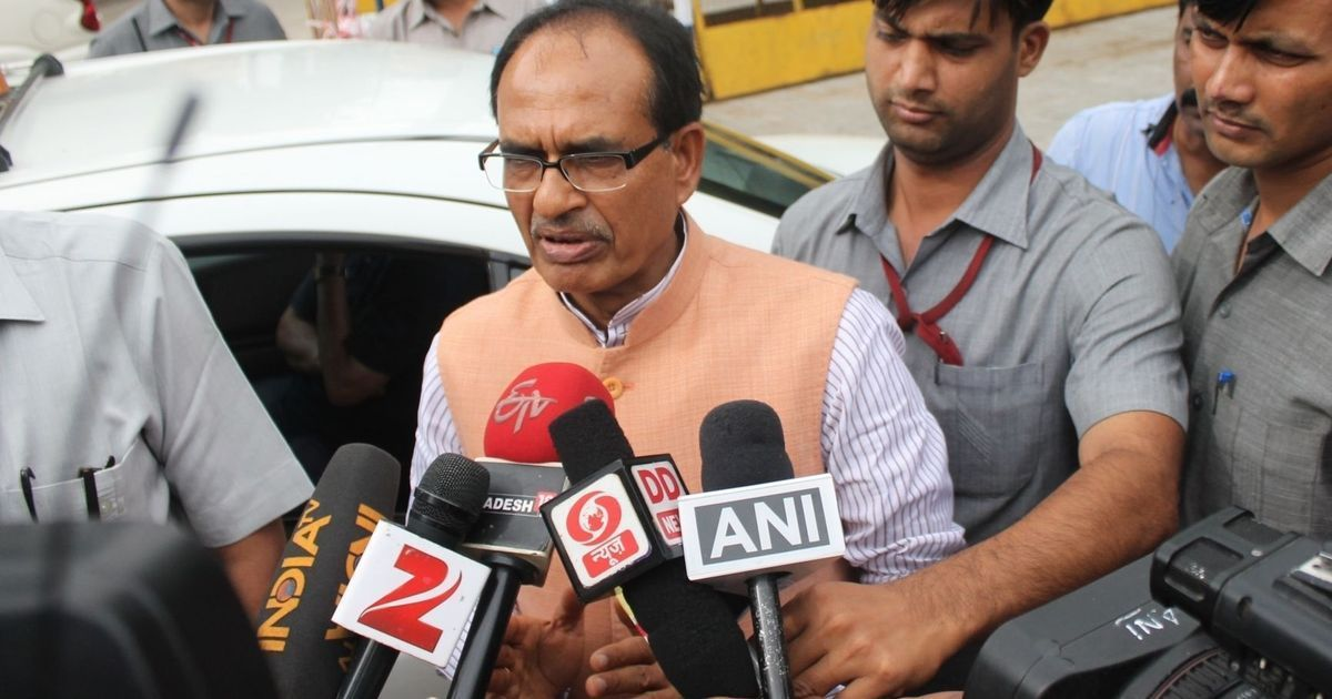 In poll-bound MP, chief minister says directive will be issued against misuse of SC/ST Act