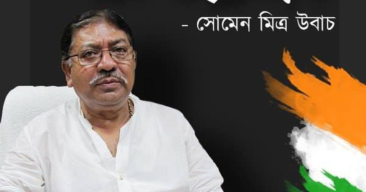 Congress appoints Somendra Nath Mitra president of West Bengal unit