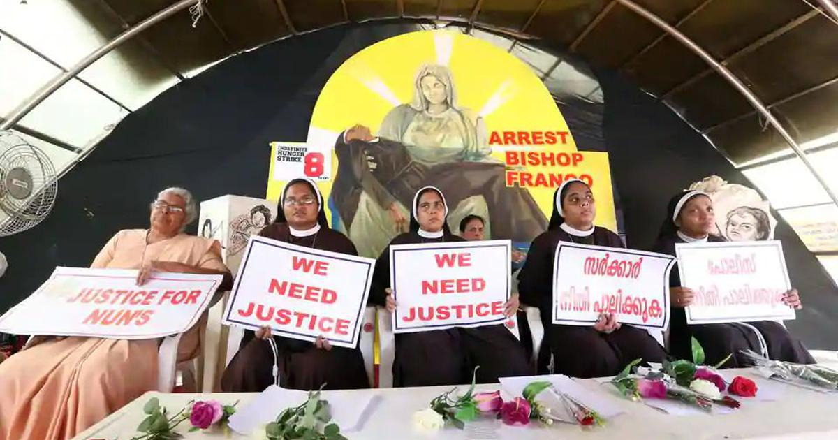 Kerala: Church refutes reports that nun was penalised for protesting against rape accused bishop