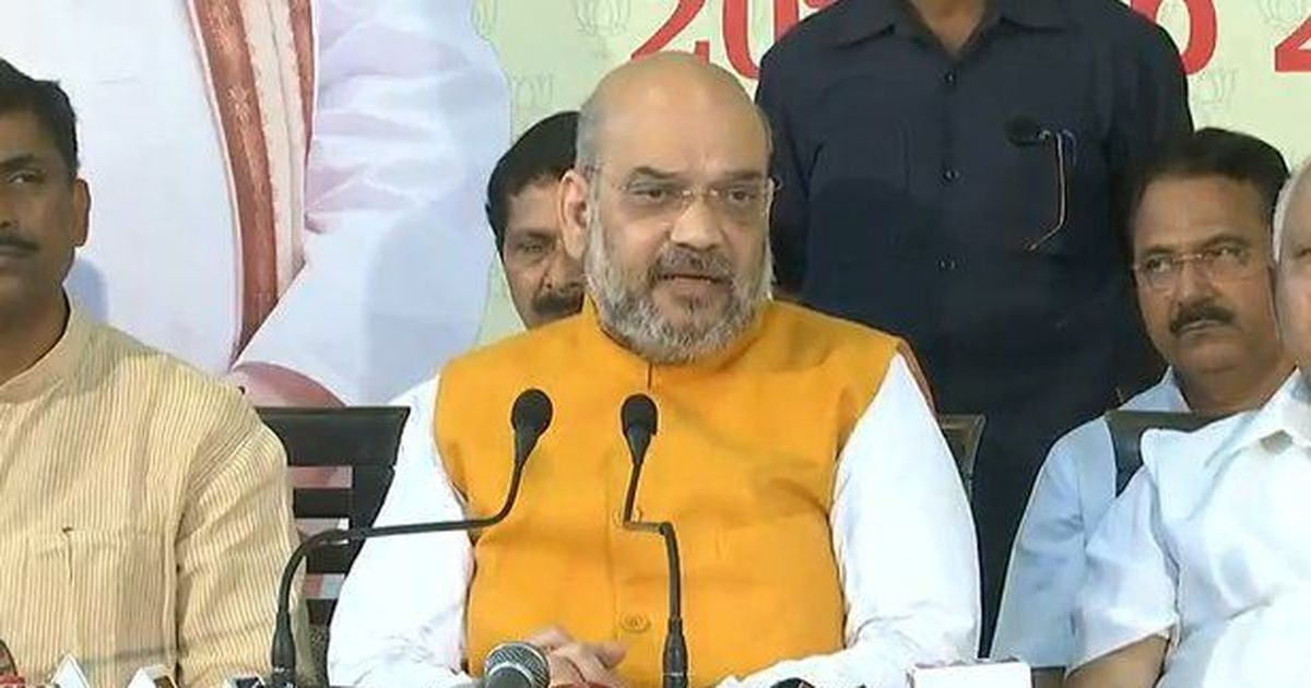 Amit Shah's termite remark on migrants was 'unwanted', says Bangladeshi minister
