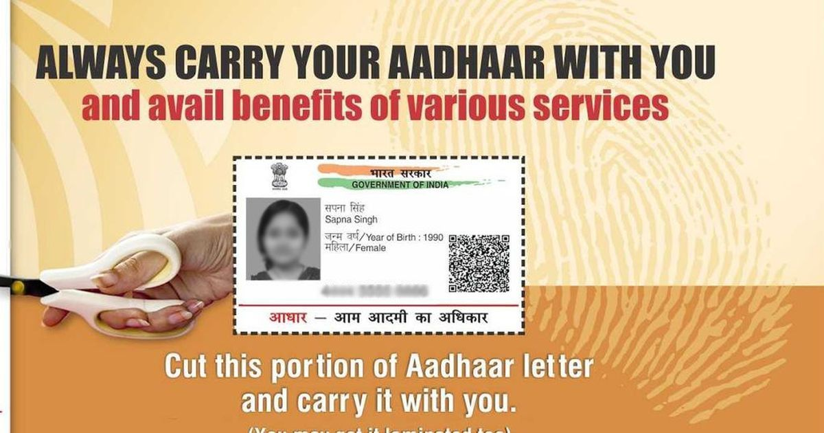 Can you now live in India without Aadhaar?