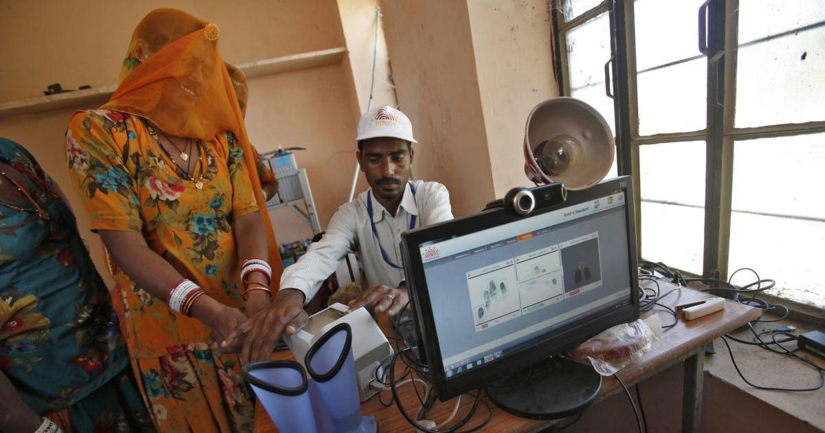 Aadhaar: Private firms hope Parliament will introduce law relaxing curbs on data use, says report